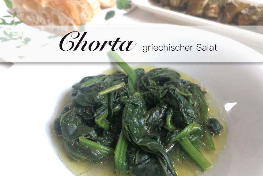 Chorta griechischer Salat